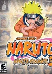 Обложка Naruto: Ninja Council 3