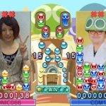 Скриншот Puyo Puyo!! 20th Anniversary – Изображение 30