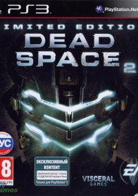 Обложка Dead Space 2: Limited Edition