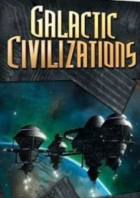Обложка Galactic Civilizations (1994)