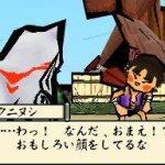 Скриншот Ōkamiden: Chīsaki Taiyō – Изображение 115