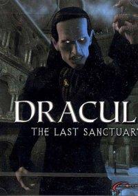 Dracula: The Last Sanctuary – фото обложки игры
