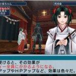 Скриншот Phantasy Star Portable 2 Infinity – Изображение 17