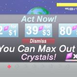Скриншот DragCore