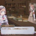 Скриншот Atelier Rorona: The Origin Story of the Alchemist of Arland – Изображение 18