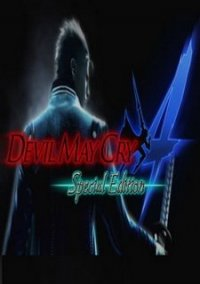 Обложка Devil May Cry 4: Special Edition