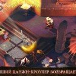 Скриншот Dungeon Hunter 4  – Изображение 2