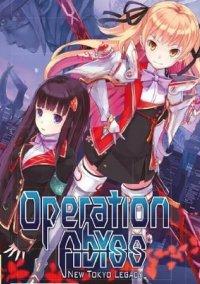 Обложка Operation Babel: New Tokyo Legacy