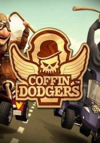 Обложка Coffin Dodgers