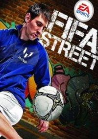 Обложка FIFA Street 2012