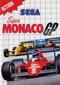 Обложка Super Monaco GP