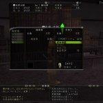 Скриншот Nobunaga's Ambition Online – Изображение 55