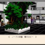 Скриншот Akiko – Изображение 5