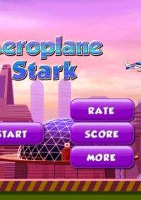 Обложка Aeroplane Stark