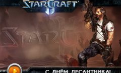 StarCraft 2: Wings of Liberty. Видеорецензия