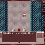 Скриншот Princess Maker 2 – Изображение 20