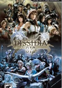 Обложка Dissidia 012 Final Fantasy