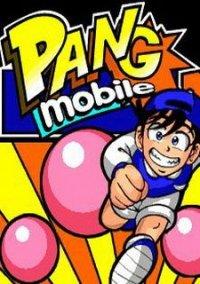 Обложка Pang Mobile