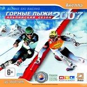 Alpine Ski Racing 2007 – фото обложки игры