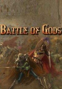 Обложка Battle of Gods