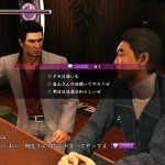 Скриншот Yakuza 6 – Изображение 10