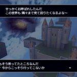 Скриншот Dissidia 012[duodecim] Final Fantasy – Изображение 36