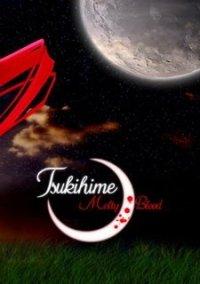Обложка Tsukihime