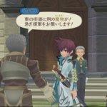 Скриншот Tales of Graces: f Friendship – Изображение 2