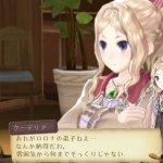 Скриншот Atelier Totori: The Adventurer of Arland – Изображение 17