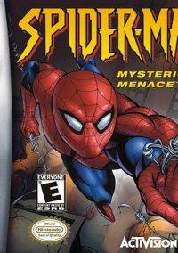 Обложка Spider-Man: Mysterio's Menace