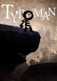 Обложка Typoman