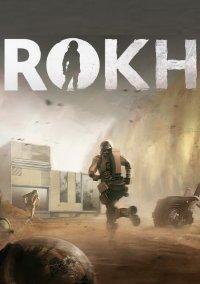 Обложка Rokh