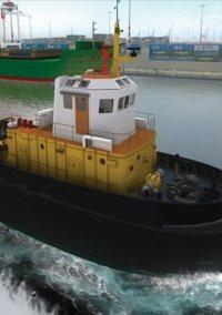 Обложка Ship Simulator 2006 Add-On