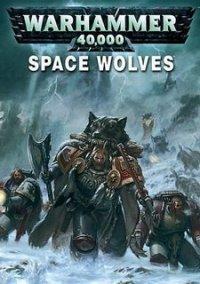 Обложка Warhammer 40,000: Space Wolf