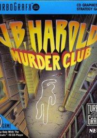 Обложка J.B. Harold Murder Club