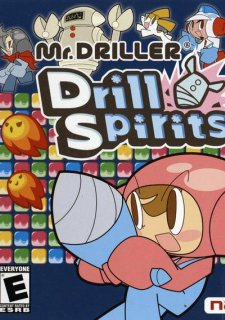 Mr. Driller: Drill Spirits