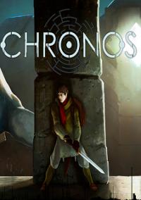 Обложка Chronos