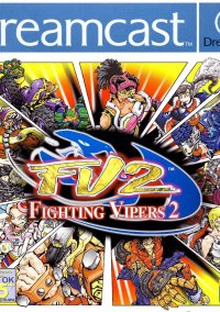 Fighting Vipers 2 – фото обложки игры