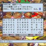 Скриншот Disgaea 4: A Promise Unforgotten – Изображение 249