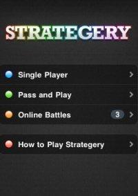 Обложка Strategery