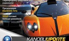 Kanobu.Update (04.07.12)