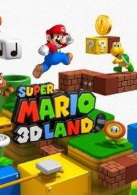 Обложка Super Mario 3D Land