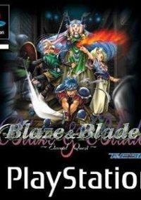 Обложка Blaze & Blade: Eternal Quest