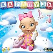Обложка Baby Luv