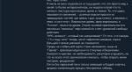Игра, а не сырая котлета: как игроки отнеслись к Total War: Warhammer - Изображение 10