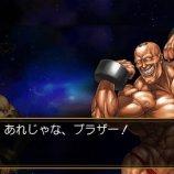 Скриншот Cho Aniki Zero: Muscle Brothers – Изображение 4