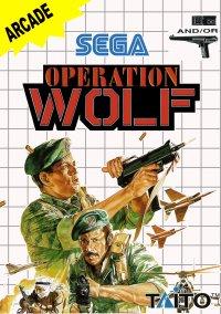 Operation Wolf – фото обложки игры