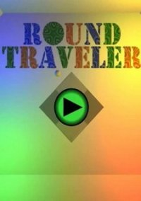 Обложка Round Traveler