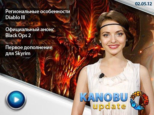 Kanobu.Update (02.05.12)
