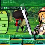 Скриншот Etrian Odyssey IV: Legends of the Titan – Изображение 13